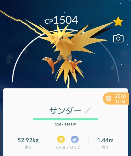 f:id:daichipokego777:20191013133837j:plain