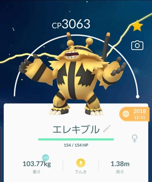f:id:daichipokego777:20191013140832j:plain