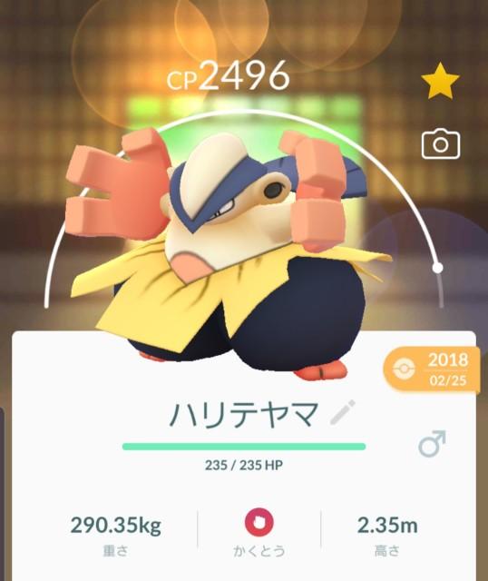 f:id:daichipokego777:20191015094152j:plain
