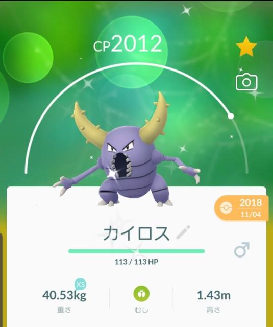 f:id:daichipokego777:20191015234250j:plain