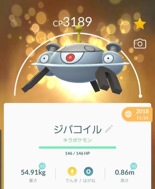 f:id:daichipokego777:20191017120923j:plain