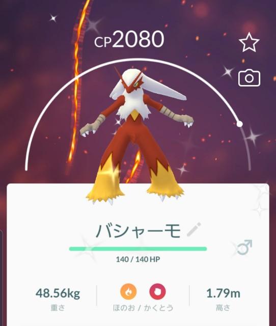 f:id:daichipokego777:20191017151115j:plain