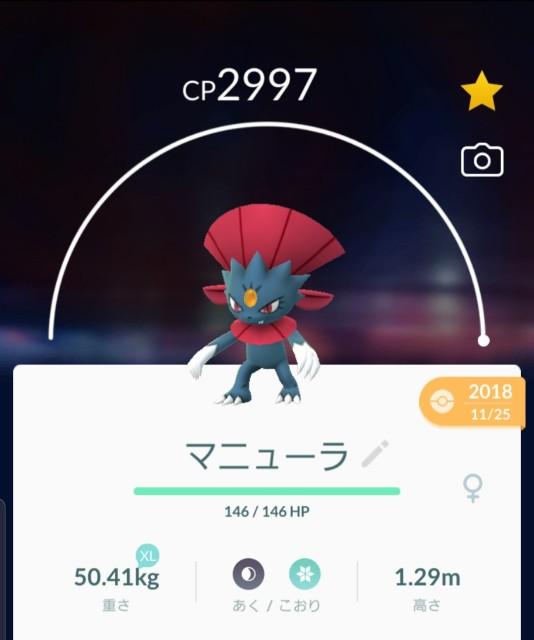 f:id:daichipokego777:20191020151838j:plain