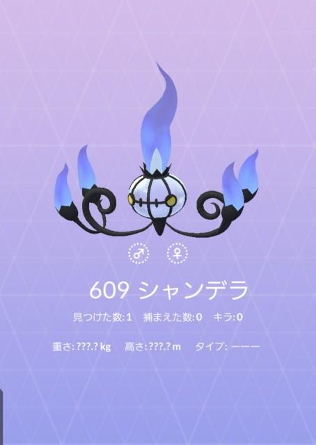 f:id:daichipokego777:20191101222310j:plain