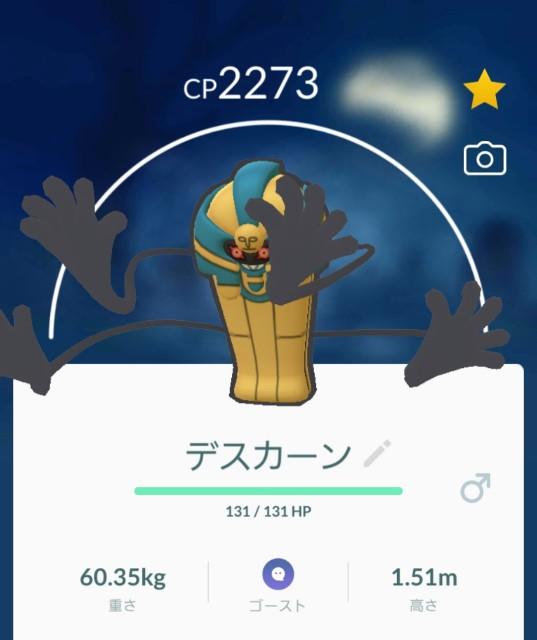 f:id:daichipokego777:20191103114925j:plain