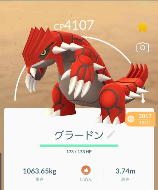 f:id:daichipokego777:20191104184247j:plain