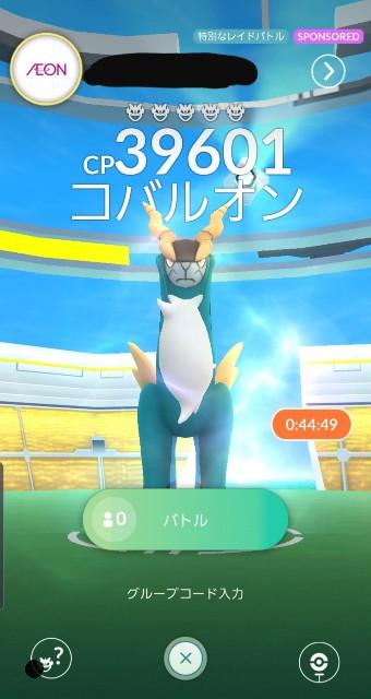 f:id:daichipokego777:20191105103423j:plain