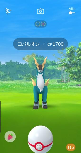 f:id:daichipokego777:20191105121112j:plain