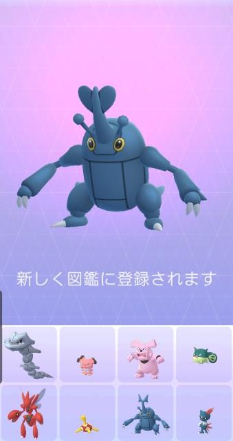 f:id:daichipokego777:20191107162118j:plain