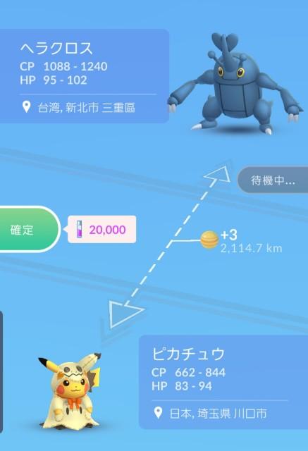 f:id:daichipokego777:20191107184124j:plain