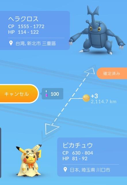 f:id:daichipokego777:20191107184309j:plain