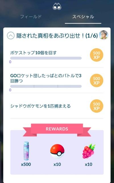 f:id:daichipokego777:20191108003044j:plain
