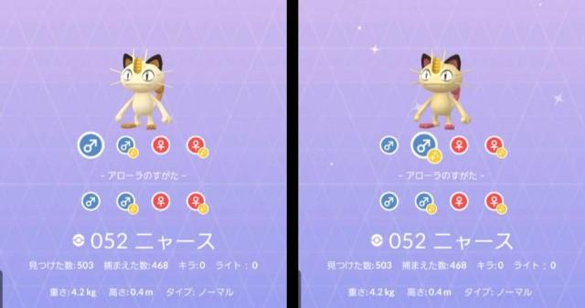 f:id:daichipokego777:20191108211345j:plain