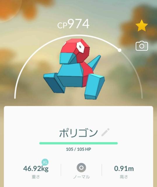 f:id:daichipokego777:20191108221452j:plain