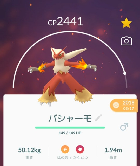 f:id:daichipokego777:20191109114841j:plain