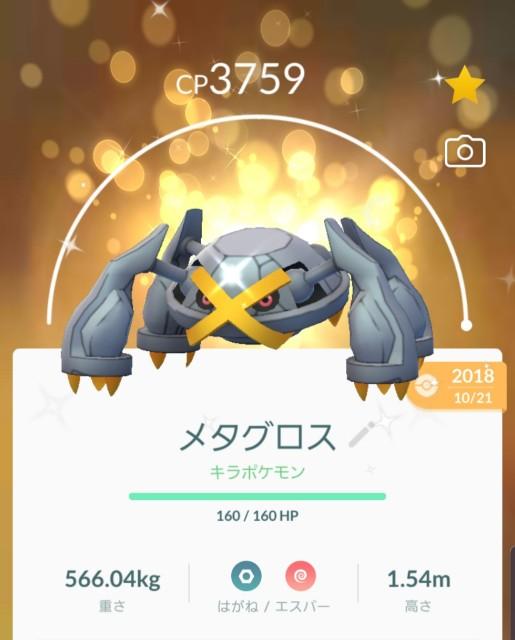f:id:daichipokego777:20191109124514j:plain