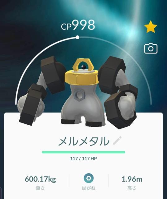 f:id:daichipokego777:20191111101231j:plain