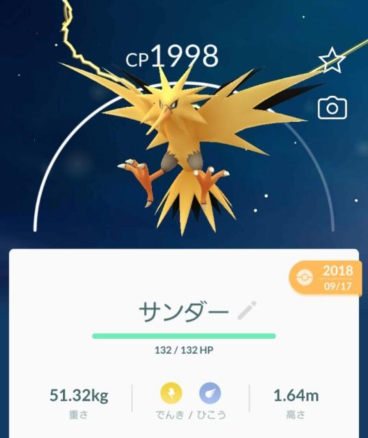 f:id:daichipokego777:20191111111958j:plain