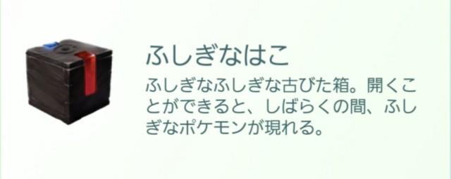 f:id:daichipokego777:20191112130434j:plain