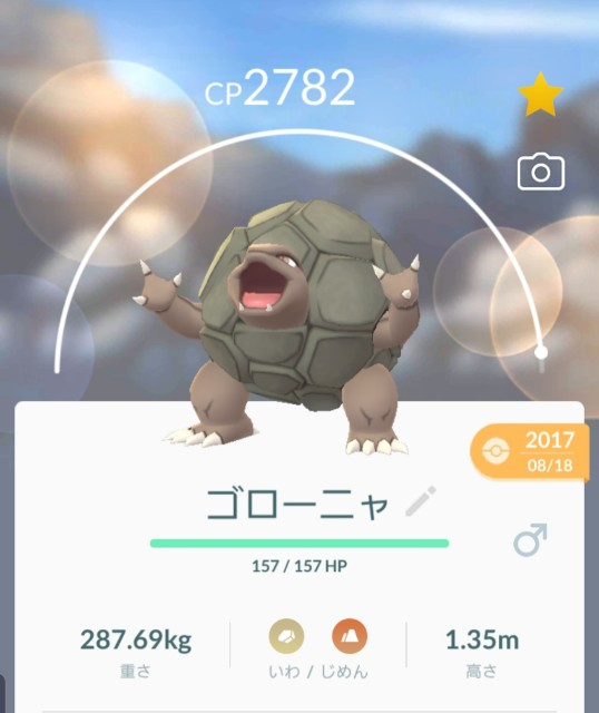 f:id:daichipokego777:20191113132303j:plain