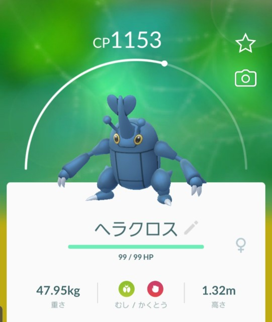 f:id:daichipokego777:20191114091210j:plain