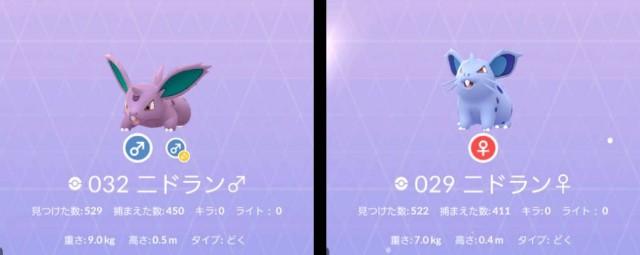 f:id:daichipokego777:20191114113807j:plain