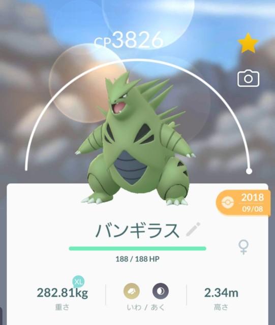 f:id:daichipokego777:20191127125546j:plain