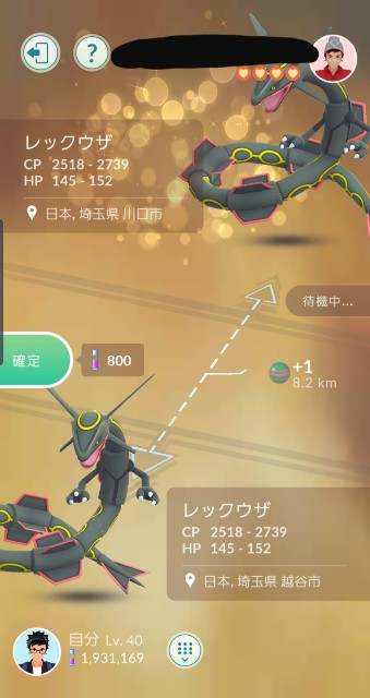 f:id:daichipokego777:20191128104236j:plain