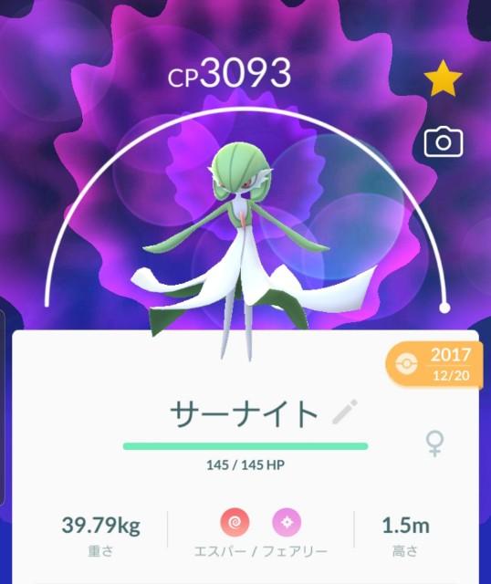 f:id:daichipokego777:20191205104758j:plain
