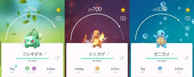 f:id:daichipokego777:20191205115856j:plain