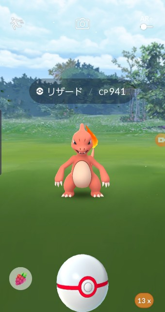 f:id:daichipokego777:20191207164512j:plain