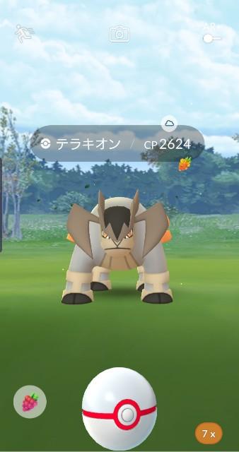f:id:daichipokego777:20191207180217j:plain