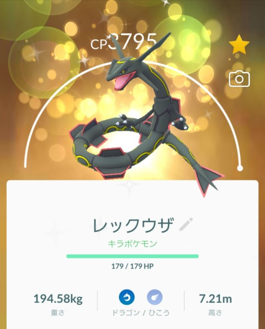f:id:daichipokego777:20191213114839j:plain