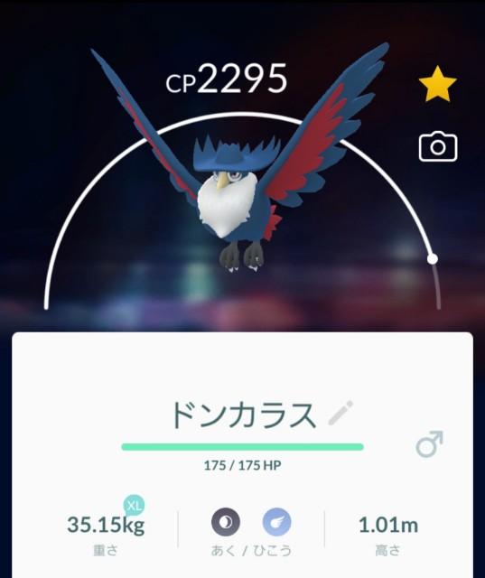 f:id:daichipokego777:20191213122348j:plain