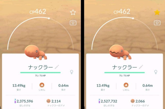 f:id:daichipokego777:20191216100438j:plain