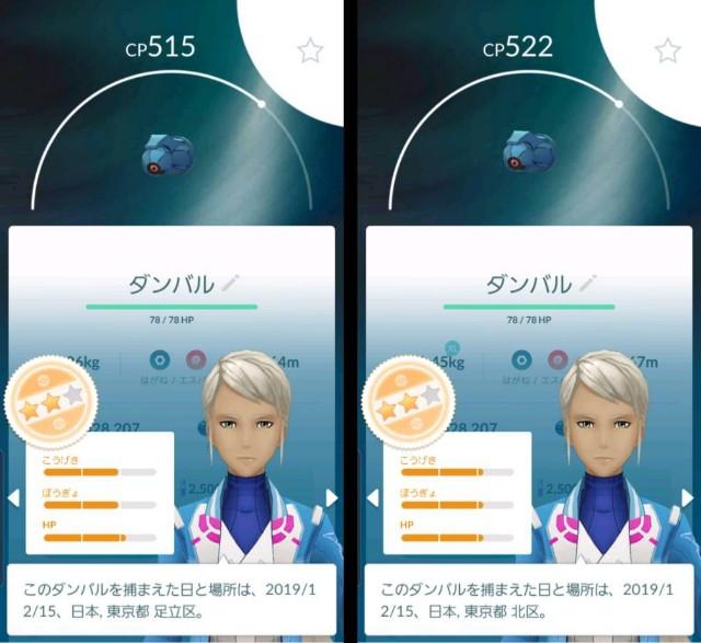 f:id:daichipokego777:20191216111323j:plain
