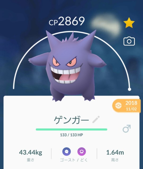 f:id:daichipokego777:20191216143634j:plain