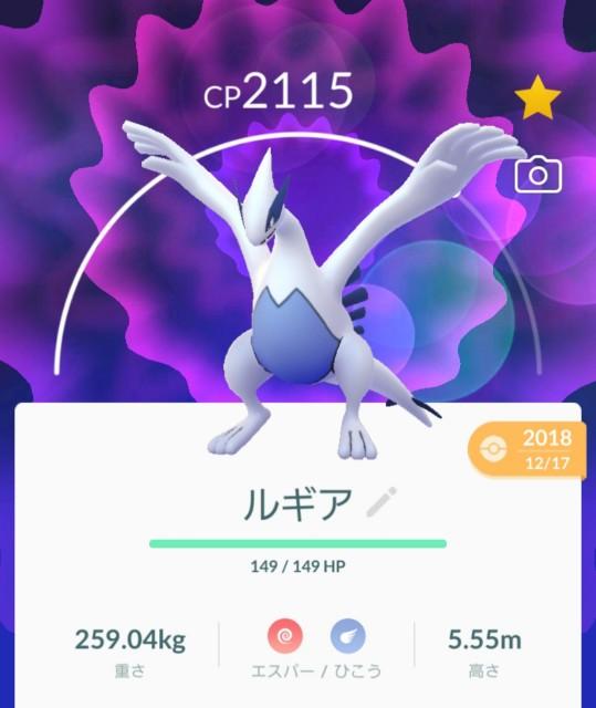 f:id:daichipokego777:20191216163104j:plain
