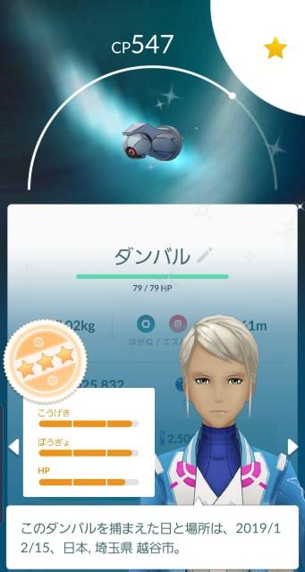 f:id:daichipokego777:20191216191503j:plain