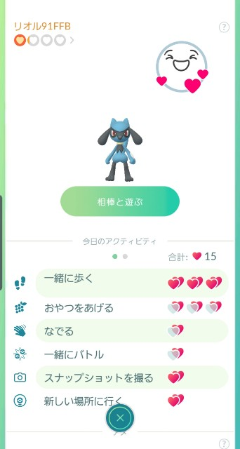 f:id:daichipokego777:20191219150406j:plain
