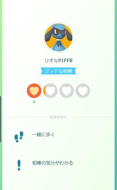 f:id:daichipokego777:20191219152300j:plain