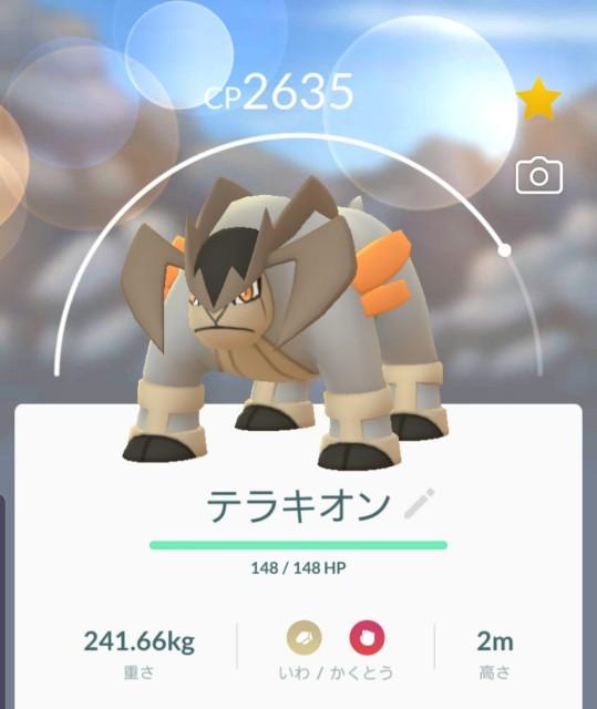f:id:daichipokego777:20191221085556j:plain