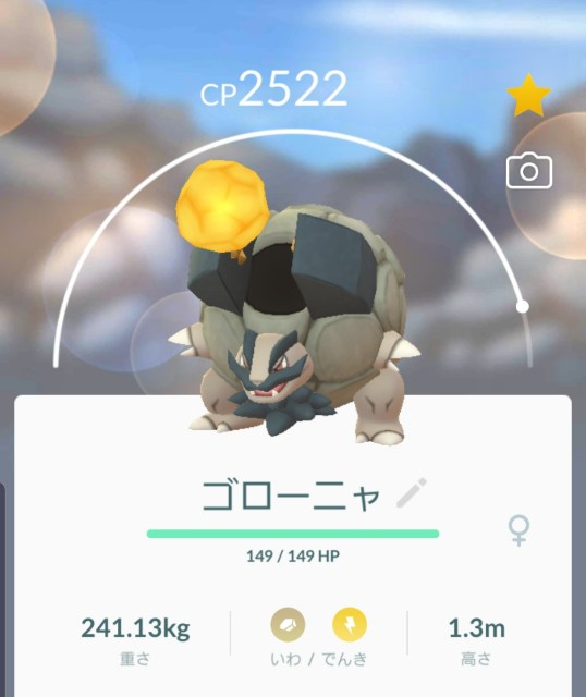 f:id:daichipokego777:20191221105547j:plain