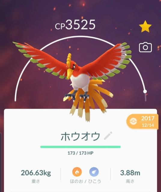 f:id:daichipokego777:20191221111705j:plain