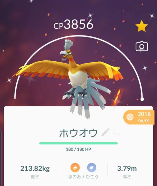 f:id:daichipokego777:20191221111725j:plain
