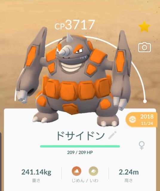 f:id:daichipokego777:20191221191128j:plain