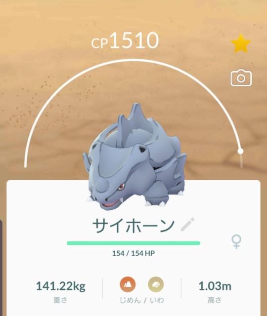 f:id:daichipokego777:20191221191721j:plain