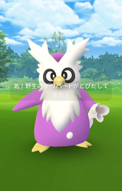 f:id:daichipokego777:20191222084703j:plain