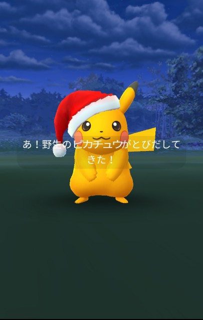 f:id:daichipokego777:20191222093456j:plain