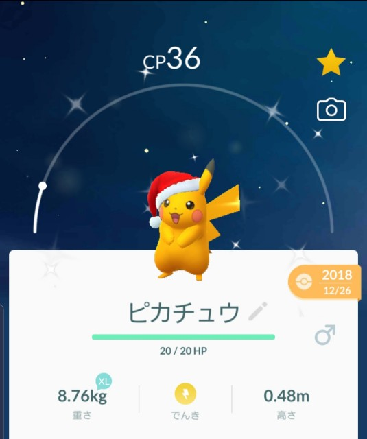 f:id:daichipokego777:20191222094413j:plain